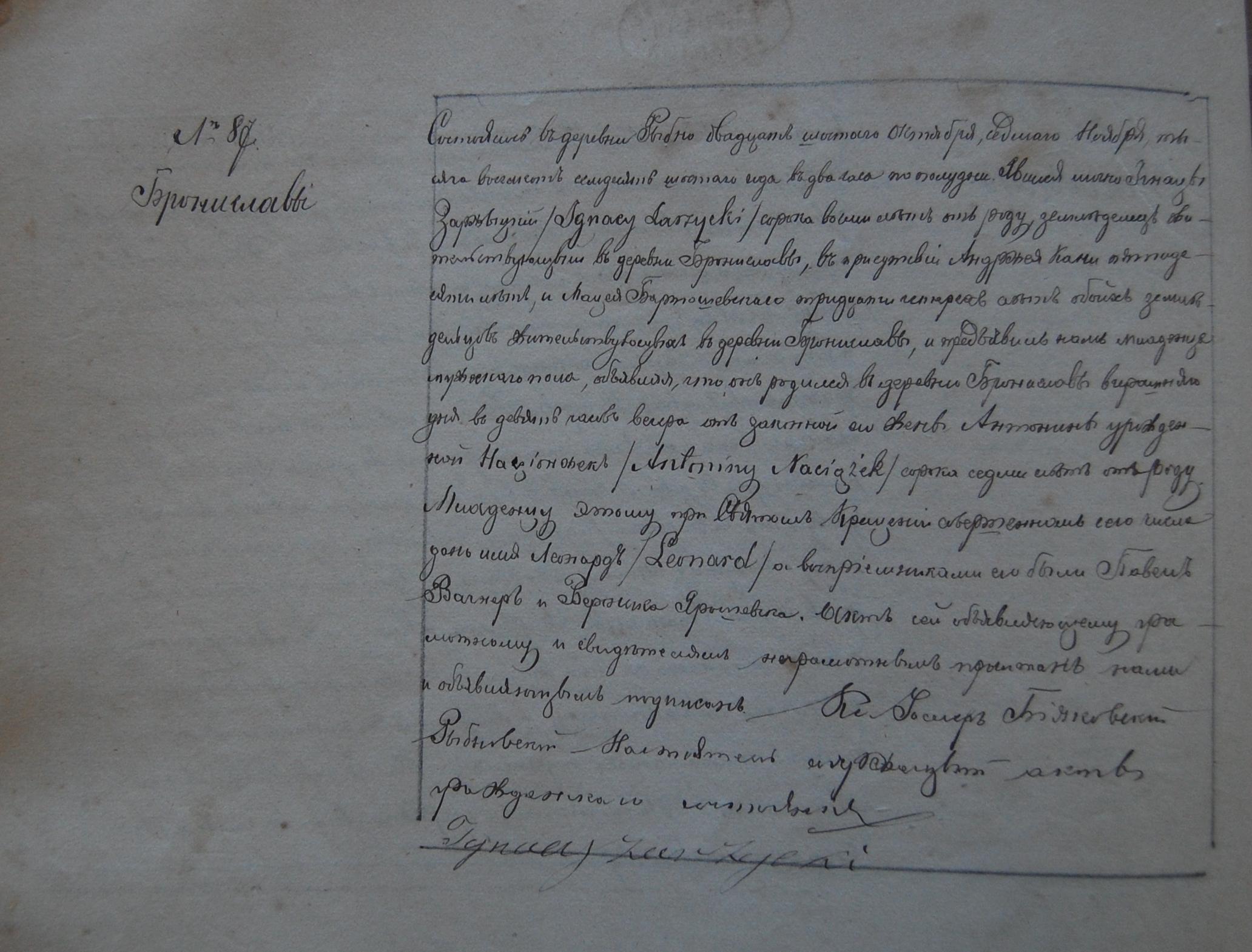Leonard Zarzycki birth 1876