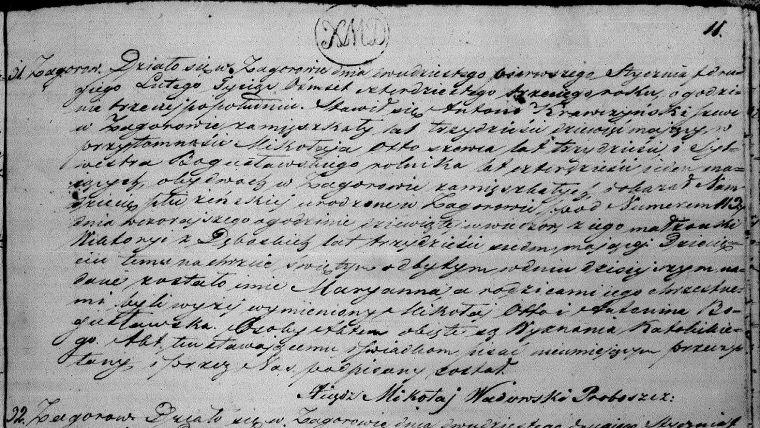 maryanna-krawczynska-1843