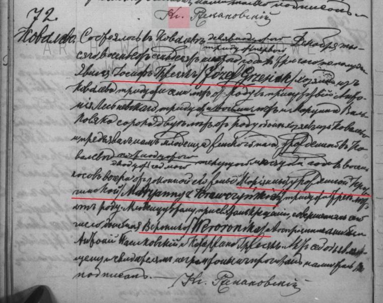 Weronika Grzesiak birth marked